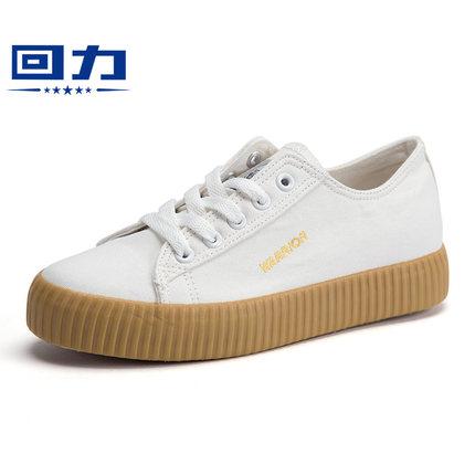Warrior  Giày bánh mì  Kéo lại đôi giày nhỏ màu trắng đôi giày vải nữ mùa thu muffin đế dày đế giày