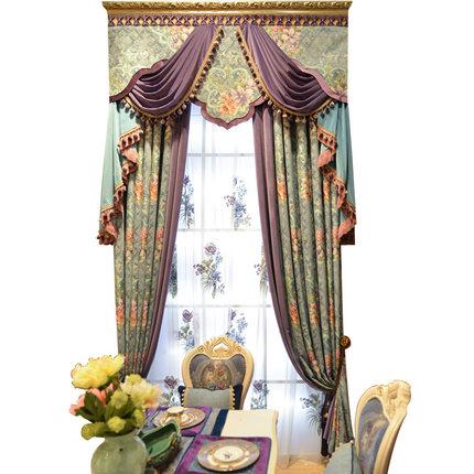 yesland  Vải Yarn dyed / Vải thun có hoa văn Rèm cửa phòng khách Jacquard châu Âu đầy đủ rèm cửa ph