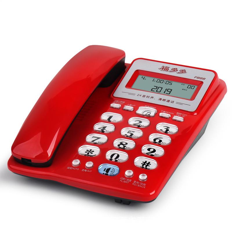 Điện thoại bàn Fodoro series F888 cố định văn phòng