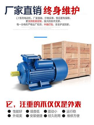 Mô-tơ điện  / Động cơ điện  Động cơ một pha tiêu chuẩn quốc gia YL 220,55 / 0,75 / 1,1 / 1,5kw2,2 /
