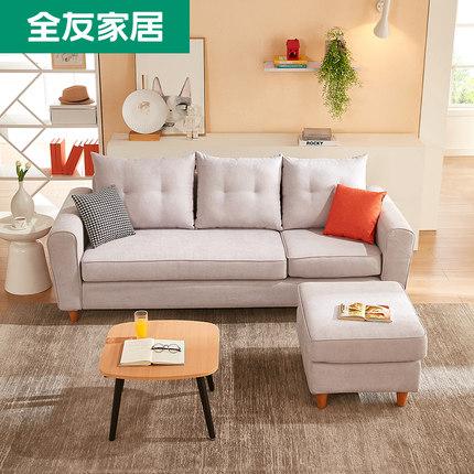 QuanU  Ghế Sofa Tất cả bạn bè Trang chủ Mỹ Vải nhỏ có thể tháo rời và có thể giặt Sofa thời trang hi