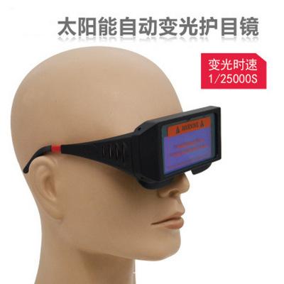 Kính hàn bảo vệ mắt, năng lượng mặt trời tự động .