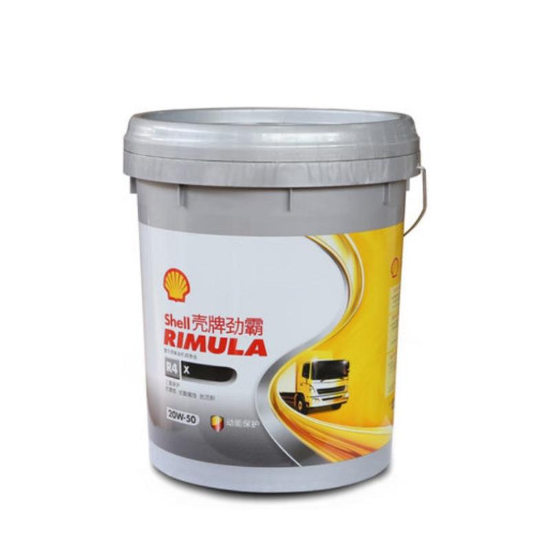 JINGBA nhớt Nhà máy trực tiếp dầu động cơ diesel Rimba R2 R3 R4 15W-40 20W-50 Dầu bôi trơn động cơ d