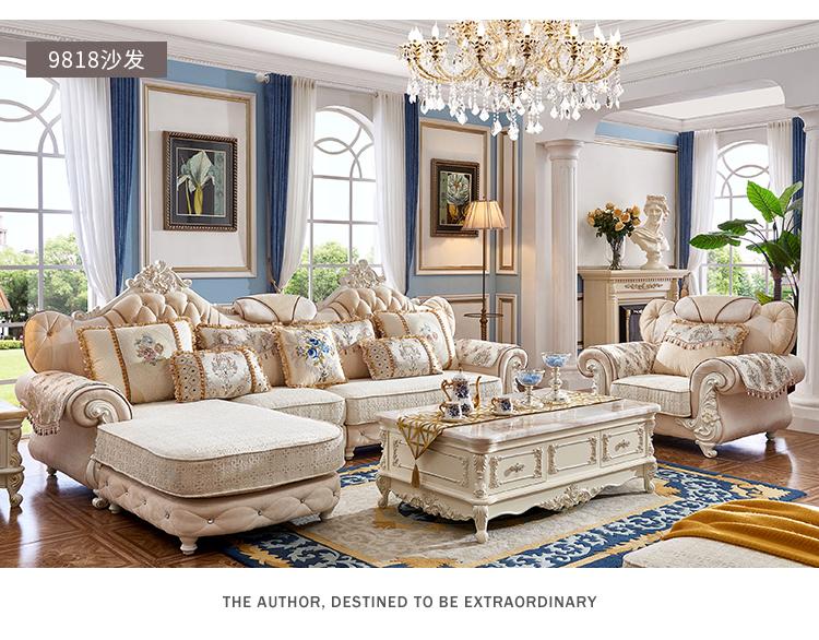 Ghế sofa Châu Âu, phòng khách, sofa vải, cỡ lớn và nhỏ, góc, sofa bằng gỗ cứng, đồ tổ hợp nội thất,