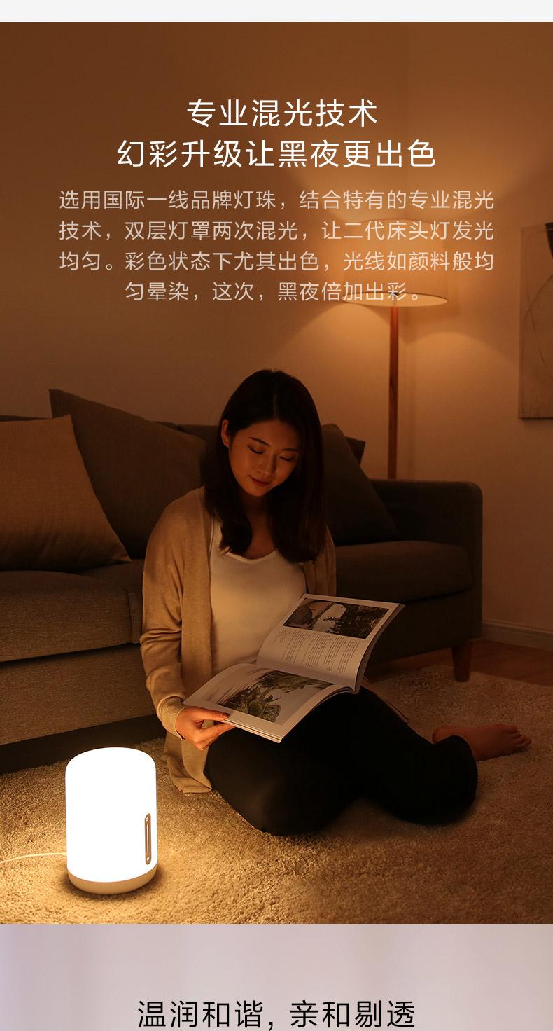 Đèn tường Xiaomi Mi Home Đèn cạnh giường ngủ 2 phòng ngủ Đại học Ký túc xá Bàn làm việc sáng tạo Bàn