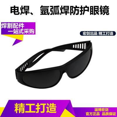 Kính hàn bảo vệ mắt màu đen loại 209 trong suốt
