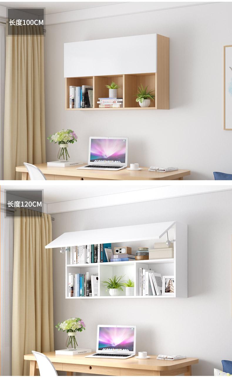 Bức tường ngăn tủ ngăn tủ ngăn tủ ngăn tủ ngăn tủ ngăn tủ ngăn tủ ngăn tủ đồ gỗ