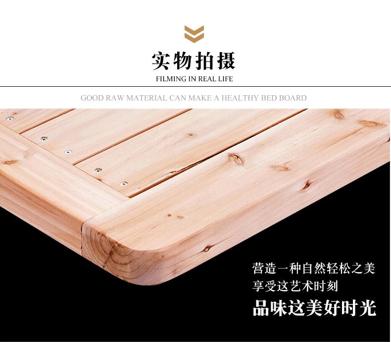 Vỏ giường loại lớn, nệm cứng bằng gỗ cứng 1.8m