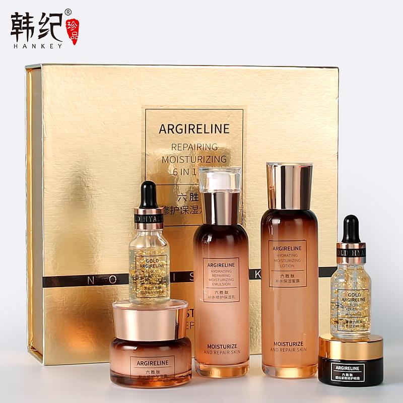 HANKEY bộ sản phẩm Han Ji chăm sóc da mùa thu và mùa đông set sáu peptide peptide dưỡng ẩm giữ ẩm ch