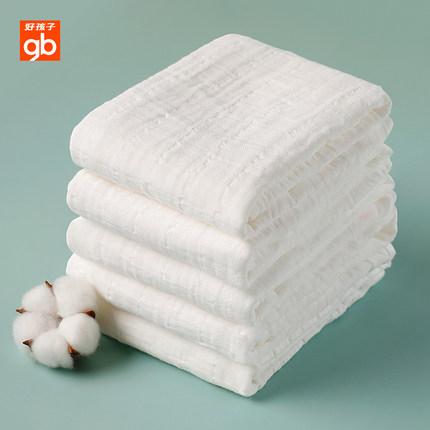 Goodbaby  Tả vải  Goodbaby Baby Diaper Cotton Có thể giặt Đồ sơ sinh Tã tã Baby Baby Tã vải Mười Gói