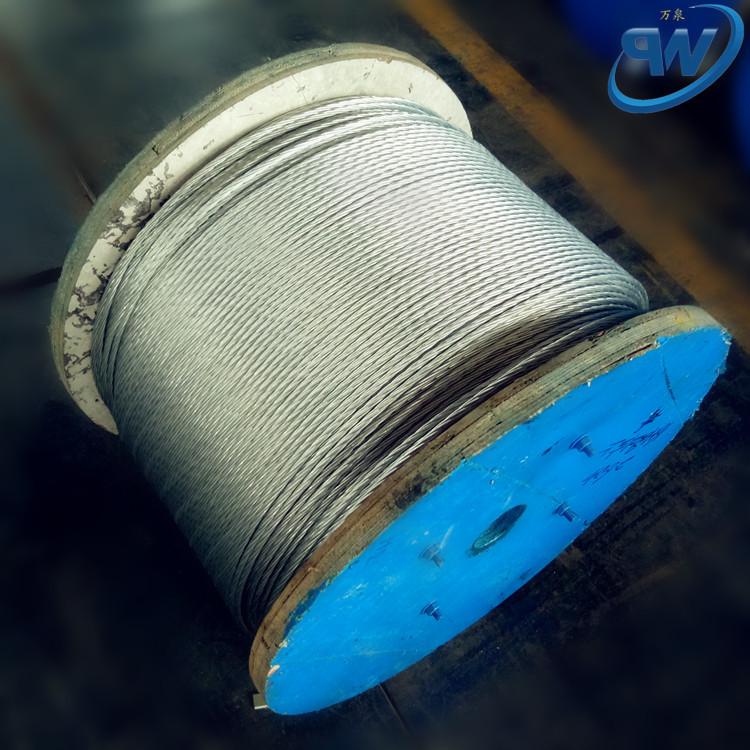 Dây cáp Nhà máy trực tiếp bán dây thép mạ kẽm nhúng nóng, dây thép truyền thông, dây thép nhà kính