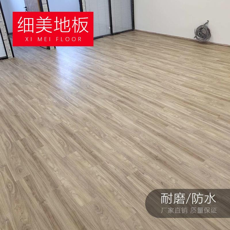 Ván sàn Hộ gia đình đơn giản khóa chống mòn PVC gỗ hạt thảm sàn chống trượt sàn chống cháy dày 4.2mm