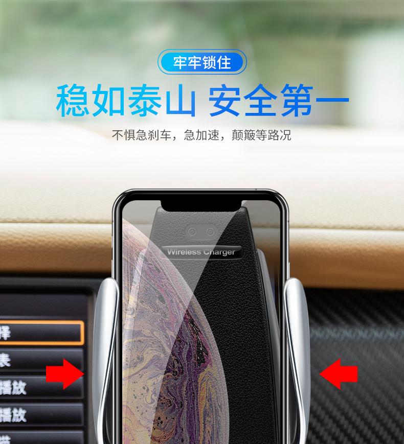 Bộ đế giữ điện thoại khóa tự động tích hợp sạc không dây dùng cho xe hơi