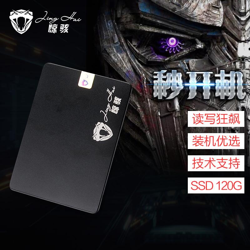JINGHAI Ổ cứng SSD Kinh dị Máy tính xách tay 60G 120G 240G 480G 1TB SSD Ổ cứng SSD