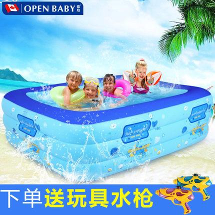 Hồ bơi bơm hơi ngoài trời dành cho bé .