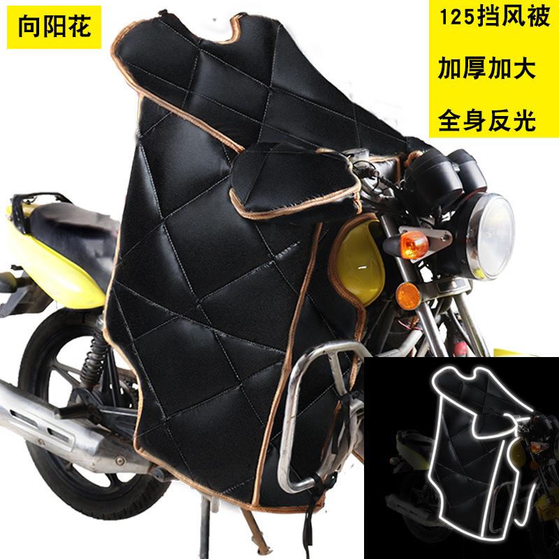 XIANGYANGHUA Tấm chắn gió Kính chắn gió xe máy được làm dày để giữ ấm cộng với xà cạp nhung trong mù
