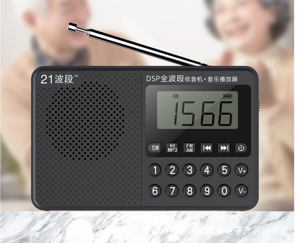 KUOKE Máy Radio Mở rộng nhiều băng tần Thẻ vô tuyến Loa 21 Băng tần Radio toàn dải FMAMW