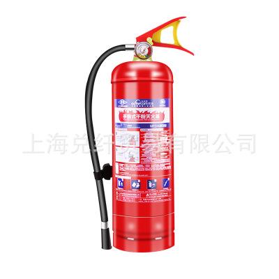 MY Bình chữa cháy Bình chữa cháy 4kg bột khô xách tay kho nhà bình chữa cháy hộp chữa cháy xe 3 bình