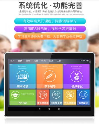 Xiaobawang KX20 máy tính bảng Netcom 4G máy đọc video HD dạy kèm tiếng Anh