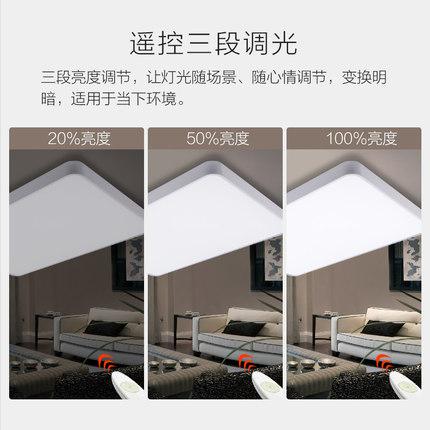 Philips  đèn ốp trần  Đèn chiếu sáng Philips hình chữ nhật đèn led trần đơn giản phòng khách hiện đạ