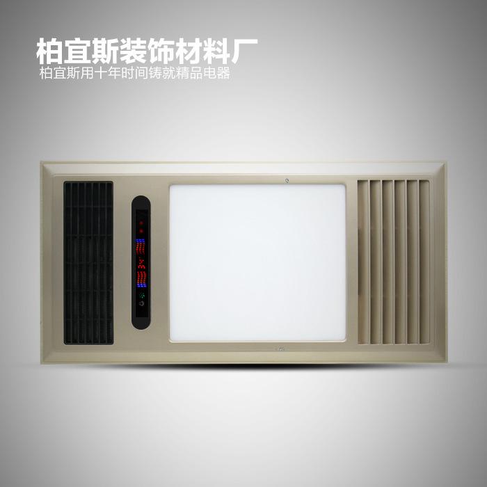 Máy sưởi ấm phòng tắm Mới Yuba Tích hợp trần Yuba Hiển thị nhiệt độ thông minh Siêu nóng PTC Vàng và