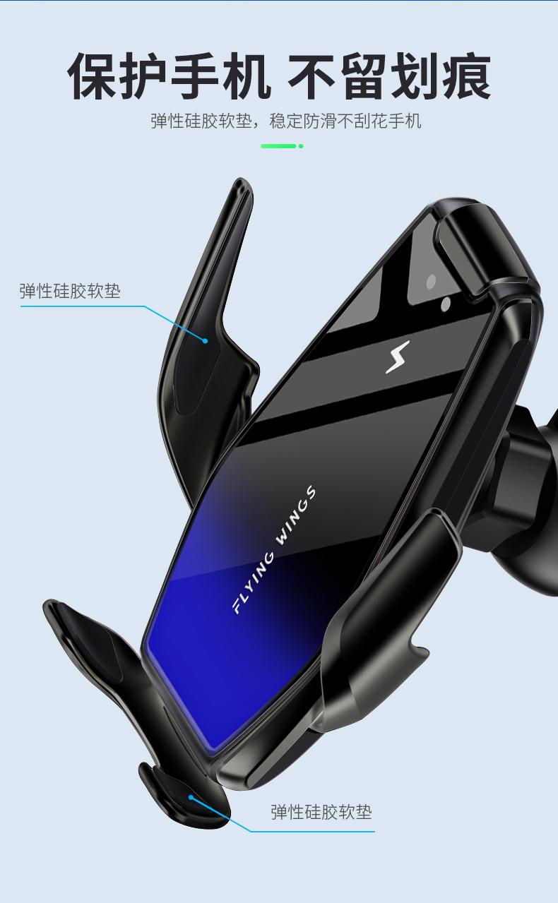 Sạc điện thoại không dây có thể làm chống lưng điện thoại