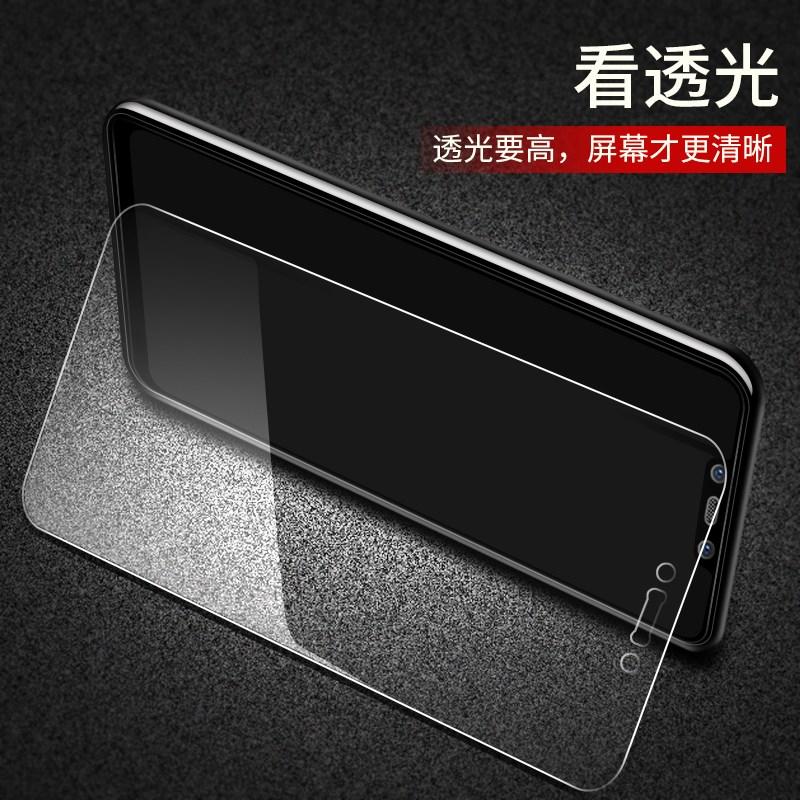 Miếng dán màn hình Bộ phim nóng được dùng cho Iphone x đã làm nóng bức ảnh X. Apple s điện thoại di