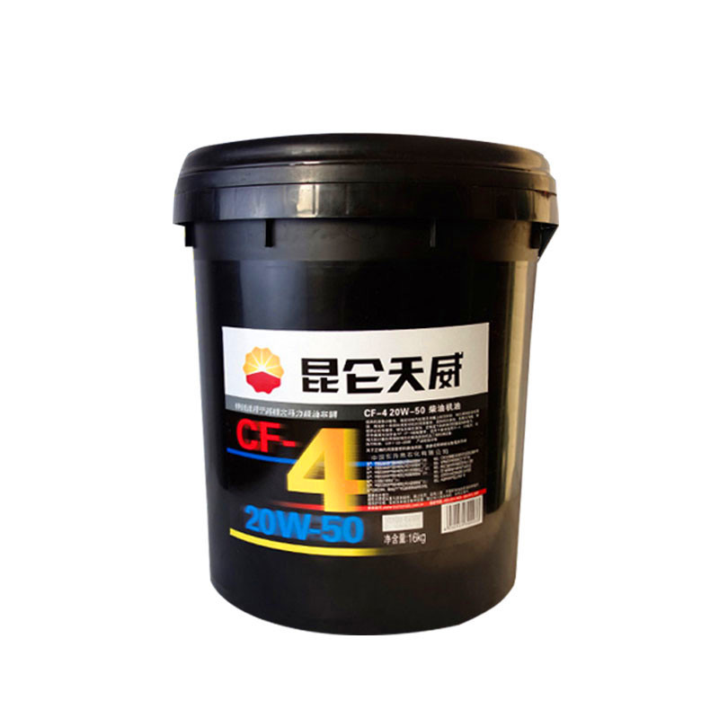 KUNLUN nhớt Dầu động cơ diesel Kunlun Tianwei CF-4 15W-40 xe tải dầu động cơ diesel dầu bôi trơn Kun