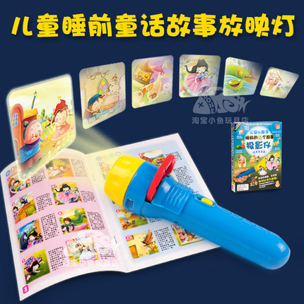 henes  Đồ chơi phát sáng  Máy chiếu trẻ em đèn pin bằng giọng nói kể chuyện chiếu máy chiếu đồ chơi