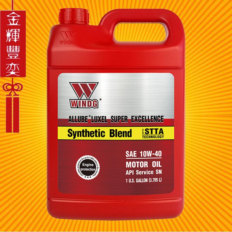 Dầu WINDG Weige SBSE 10W-40 được nhập khẩu từ Hoa Kỳ dầu động cơ bán tổng hợp