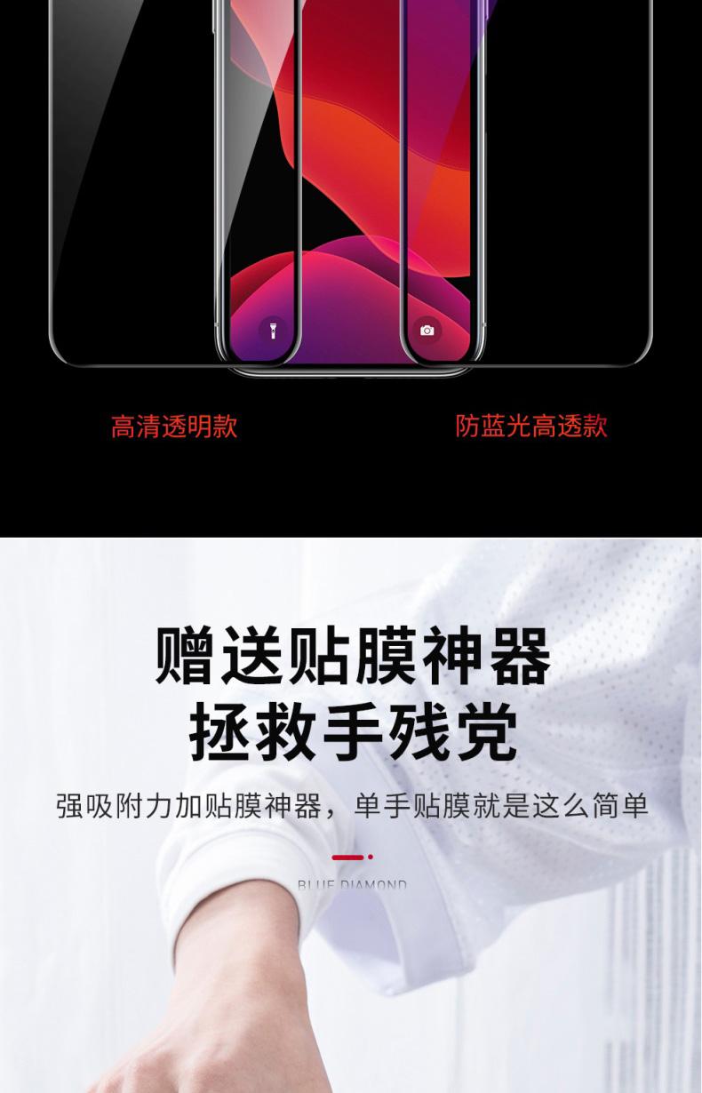 Miếng dán màn hình Có thể dùng cho Apple Iphone làm nhiều phim ảnh bảo vệ điện thoại tự động, với to