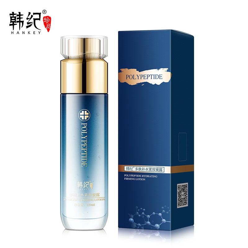 HANKEY Nước hoa hồng Hanji Polypeptide Hydrating Firming and Smoothing Honey Lotion 120ml Làm mới kh