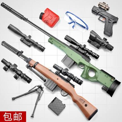 Súng đồ chơi trẻ em , súng bắn tỉa mô phỏng AWM