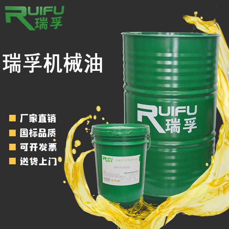 RUIFU - Dầu nhờn hệ thống dầu đặc biệt 32 # GB 46 #