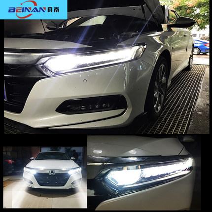 đèn xe  Accord thế hệ thứ 10 sửa đổi đèn pha LED cao cho 2018/9 Honda thế hệ thứ 10 Accord truyền cả
