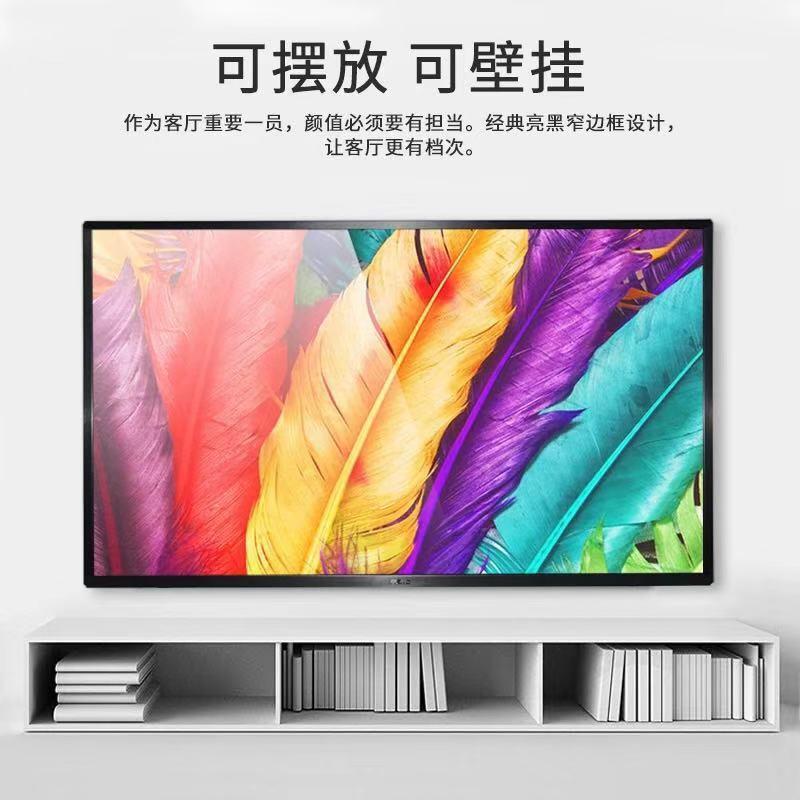 Wangpai Tivi LCD TV Mạng trí tuệ nhân tạo cao 32 inch LCD màn hình phẳng TV xuất khẩu TV Châu Phi