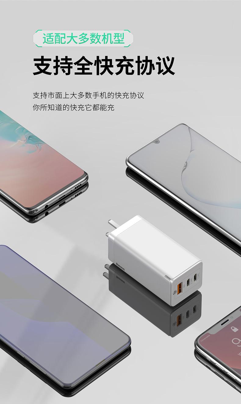 Cục sạc điện thoại Baseus 65W Apple PD Sạc cực nhanh
