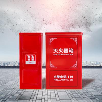MINAN Hộp đựng vòi chữa cháy Bình chữa cháy mới hộp bột khô 2kg Hộp lửa chữa cháy 8kg Thiết bị chữa