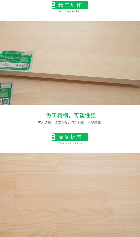 Ván bài Huxiang 18mm cây thông gỗ thông thẳng trên ván gỗ cứng Bảng để bàn bàn tủ