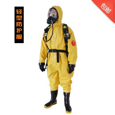YUAN Trang phục chống cháy Quần áo bảo hộ hóa chất chống cháy Quần áo bảo vệ hóa học nhẹ Quần áo bảo