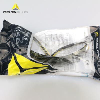 Kính hàn Delta 101012 bảo vệ chống tia cực tím .