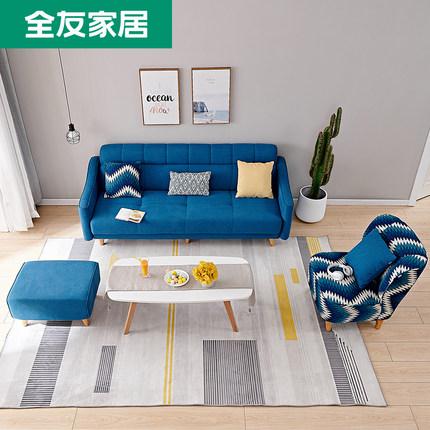QuanU  Ghế Sofa [Ưu đãi đặc biệt] Tất cả bạn bè nội thất sofa Bắc Âu đơn giản kết hợp ba người phòng
