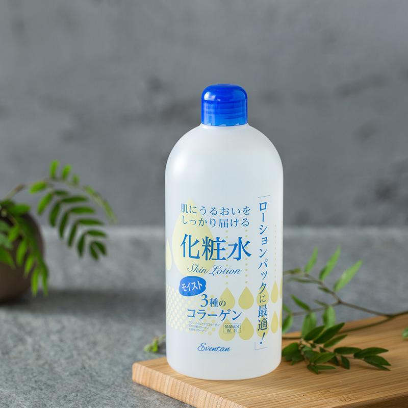 AIWEIDAN Nhật Bản nhập khẩu nước tẩy trang weidan tẩy trang 100/150 / 351 / 500ml