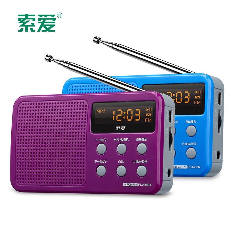 SUOAI Máy Radio Sony Ericsson S-91 Card Loa Loa Radio Radio Retro Đa chức năng Đài phát thanh MP3 ca