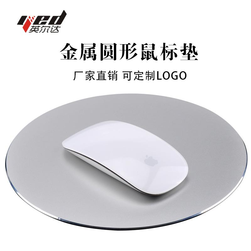 YED Thảm lót chuột Miếng lót chuột tròn bằng hợp kim nhôm nhôm sáng tạo của YED phù hợp với đường kí