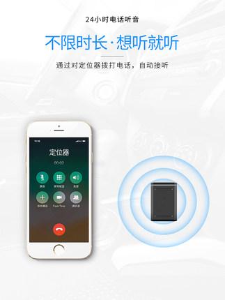 Baoji gps định vị gắn trên xe nhỏ theo dõi xe từ xa .