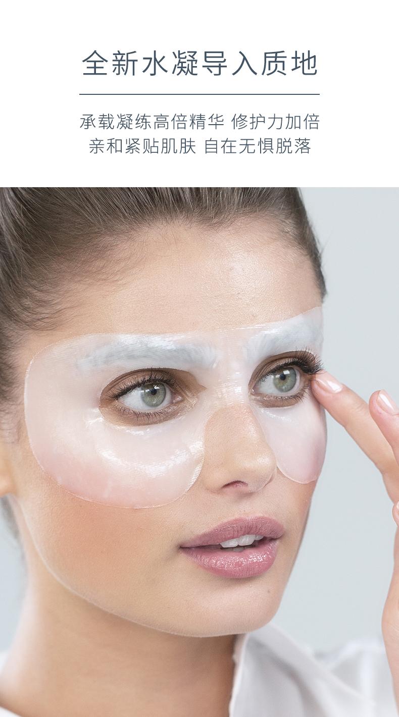Vòng quay mắt hấp dẫn hai nước tạo hòa khí 10gx7 để sửa chữa hết kính mắt,