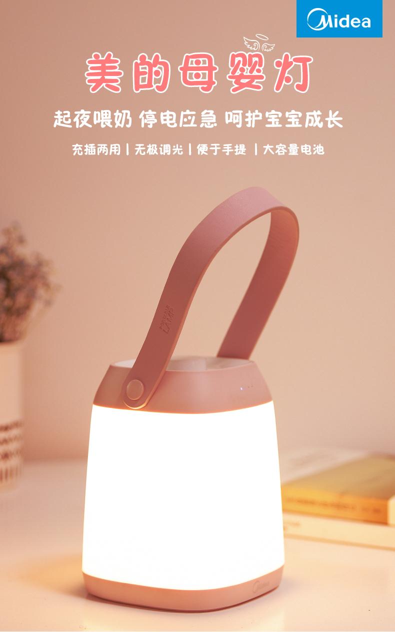 Đèn ngủ cầm tay sạc phòng ngủ cạnh giường ngủ đèn bàn bảo vệ mắt giam cầm trẻ sơ sinh cho bé ăn đêm