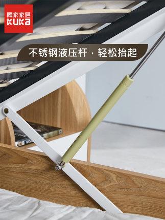 KUKa  giường  Gujia Home Huizhi loạt giường da đơn giản giường đôi 1,8 mét lưu trữ giường mềm giường