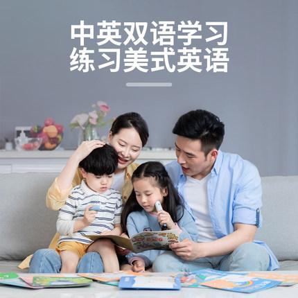 Xiaomi Mi Rabbit Point Reading Pen Máy học điểm đọc tiếng Anh 0-3-6 tuổi